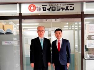 株式会社セイロジャパン代表取締役の大嶋と担当営業の福永
