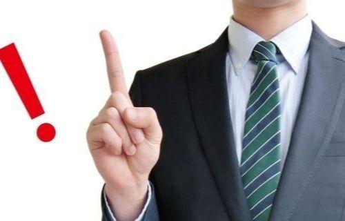 新入社員のビジネスマナー研修講座【言葉遣い】
